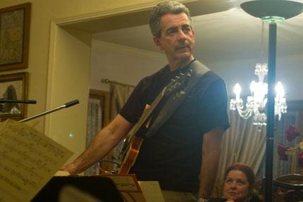 Rick Fleishman —guitar